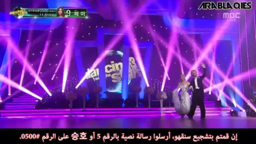 130405 [ARAB SUB] MBLAQ Seungho – Waltz @ Dancing With The Stars 3 Ep.05 – 동영상 Dailymotion