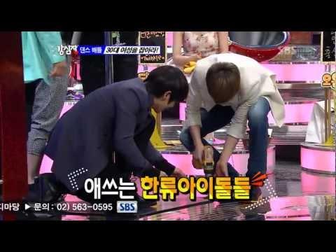 120424 SBS 강심장 (Strong Heart)  – Eunhyuk SEXY Dance!!!