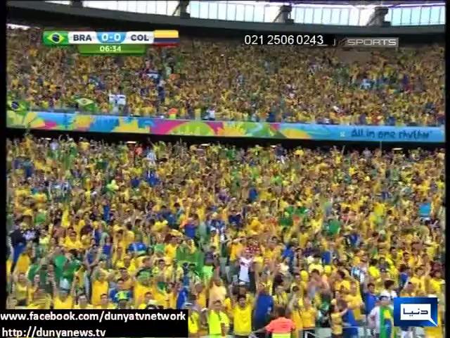 Dunya News – Brazil vs. Germany: Preview