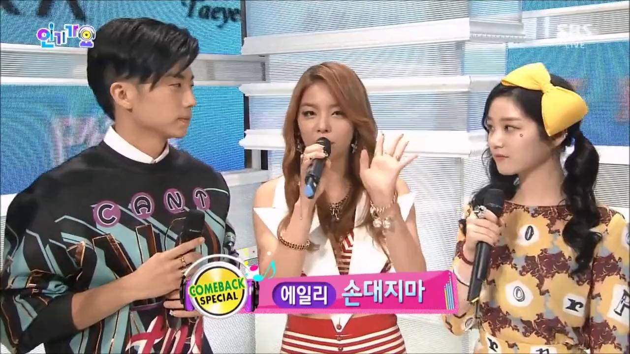 NK+WY special MC cut