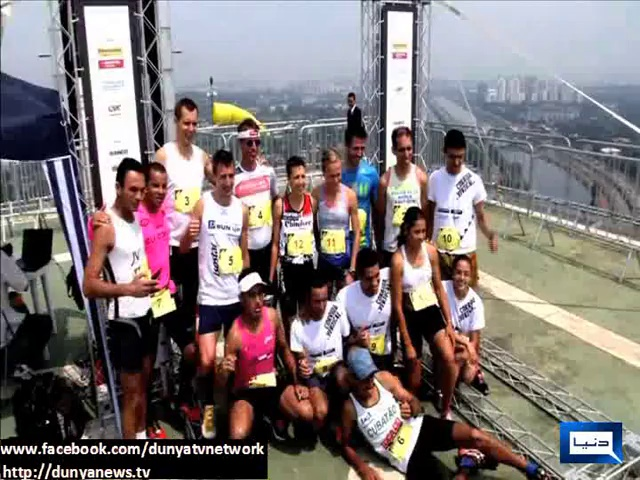 Dunya News – Unique competition of Vertical run race in Brazil