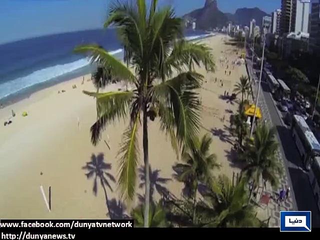 Dunya News – Brazilian photographer selfie fanatic