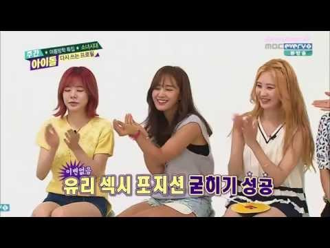 [Eng Sub] SNSD Sexy dance battle – Sunny, Yuri, Seohyun