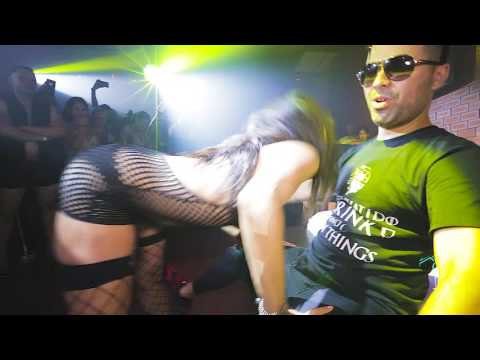 EL TIGUERE'S BIRTHDAY LAP DANCE