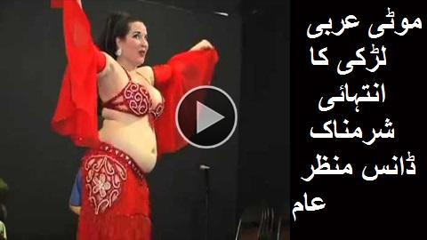 Fat Arabic lady Belly Dance amazing – Best Arabic Solo Dance
