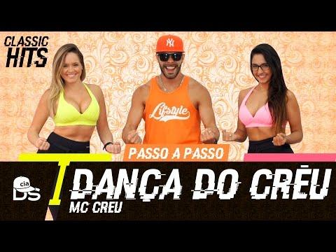 Vídeo Aula – Dança do Créu – Mc Creu – Classic Hits Cia Daniel Saboya (Coreografia)