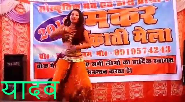 Bhojpuri Hot Arkestra HD Video 2018 New bhojpuri videos hd Danceyadav prakash