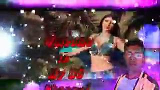 Hot Bhojpuri Vedio _ Hot Bhojpuri Item Song _ Bhojpuri Tadka bhojpuri music express
