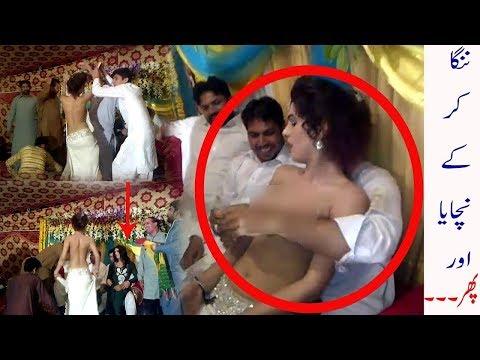 Hot Mujra in Wedding Latest 2019 viral