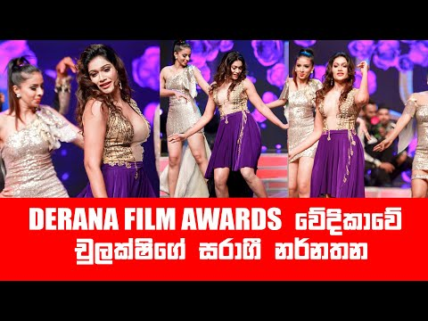 The Seventh Derana Lux Film Awards 2019 – Chulakshi Ranathunga Sexy Dance