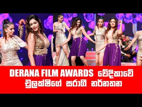 The Seventh Derana Lux Film Awards 2019 – Chulakshi Ranathunga Sexy Dance