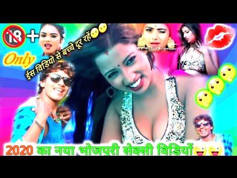 Very hot Bhojpuri Sexy Video || 2020 का नया कालाकाँडी भोजपुरी वीडियों Banshidhar new roasted video